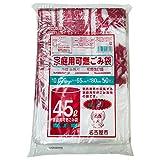 オルディ ゴミ袋 名古屋市 指定袋 可燃 半透明 45L 厚み0.02mm ポリ袋 NA-30 50枚入