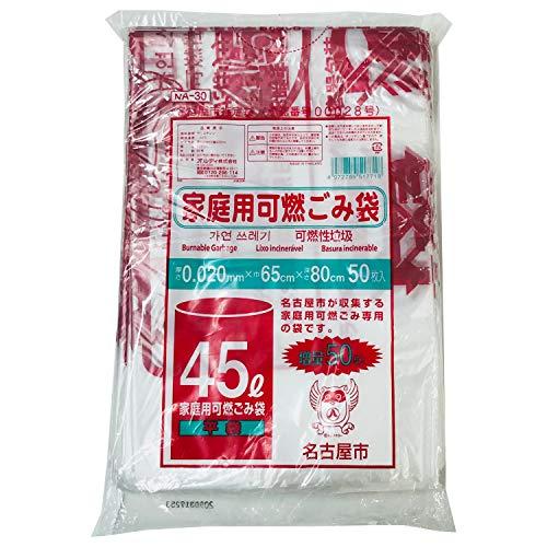 オルディ ゴミ袋 名古屋市 指定袋 可燃 45L 半透明 家庭用 ?? ??? 可燃性?? NA-30 50枚入