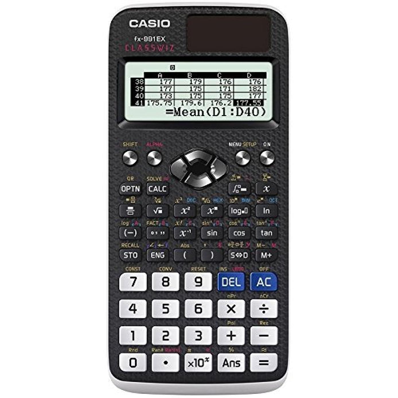 亡命ガイダンス重要な役割を果たす、中心的な手段となるCasio FX-991EX エンジニアリング/電卓 FX991EX Black [並行輸入品]