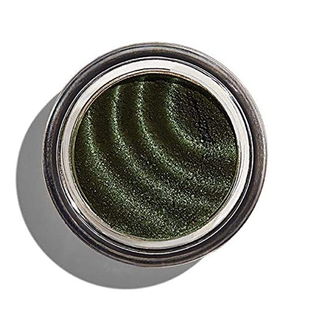 概念位置する驚き[Revolution ] 化粧回転磁化のアイシャドウグリーン - Makeup Revolution Magnetize Eyeshadow Green [並行輸入品]