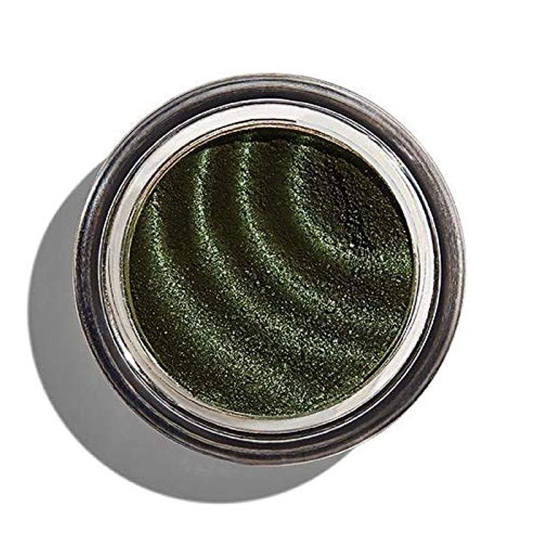 安いです先入観バッグ[Revolution ] 化粧回転磁化のアイシャドウグリーン - Makeup Revolution Magnetize Eyeshadow Green [並行輸入品]