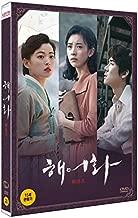 love and lies korean movie