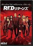 REDリターンズ DVD[DVD]