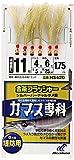 ハヤブサ(Hayabusa) カマス専科 シルバーバーチャルサメ腸 金茶フラッシャー 8-3 HS420-8-3