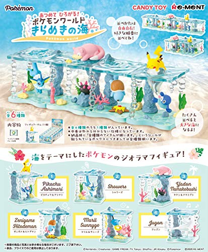 リーメント ポケモンワールドきらめきの海 6個入 食玩・ガム(ポケットモンスター)