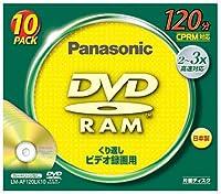 松下電器産業 DVD-RAM 4.7GB(120分)10枚パック LM-AF120LK10