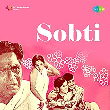 Sobti (Original Motion Picture Soundtrack)