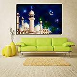 YuanMinglu Islamische moschee und minarett auf leinwand Schlafzimmer Dekoration Moderne Kunstwerk ölgemälde wandkunst Poster Bild rahmenlose malerei 36x54 cm