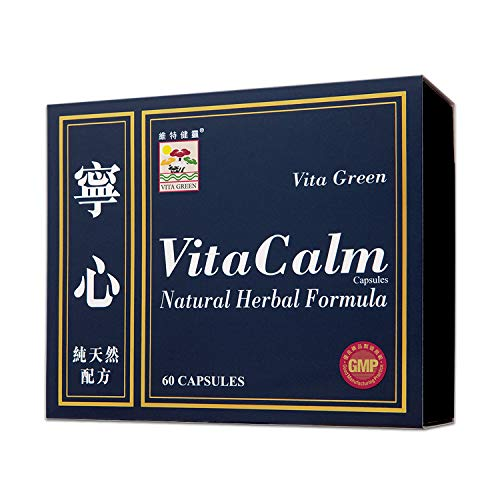 Natural Nighttime Sleep Aid Vita Calm, Herbal Insomnia, Daily Stress & Anxiety Relief, Relaxation Enhancer and Mood Health Support Supplement, Non-Habit Forming for Adults – 60 Capsules