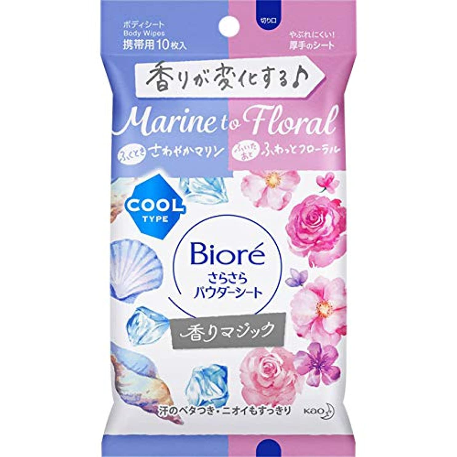 特権的放射性カブ花王 ビオレ さらさらパウダーシート マリンtoフローラルの香り 携帯用 10枚