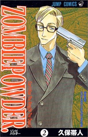 Zombiepowder. 2 (ジャンプコミックス)