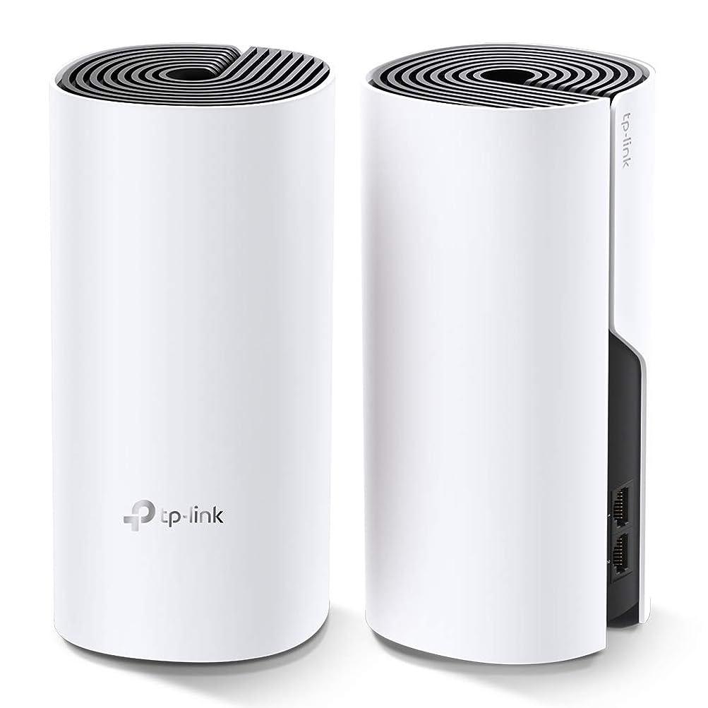 マリンクリーナー麻痺TP-Link メッシュ Wi-Fi システム 無線LANルータ― AC1200 867 + 300 Mbps デュアルバンド Deco M4 2ユニット ホワイト
