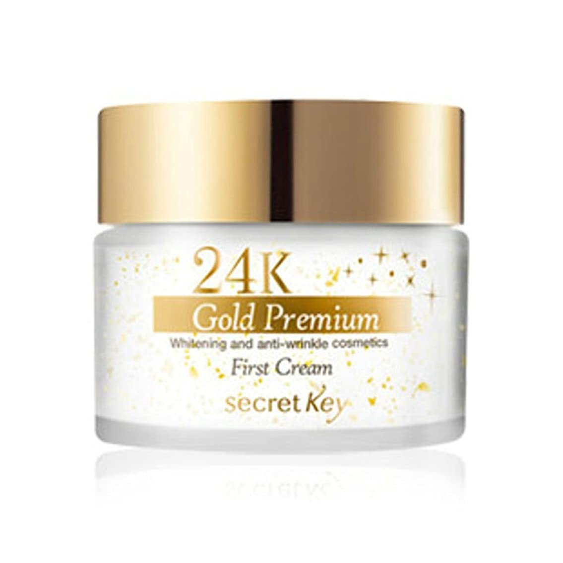 変化液化する発行(3 Pack) SECRET KEY 24K Gold Premium First Cream (並行輸入品)