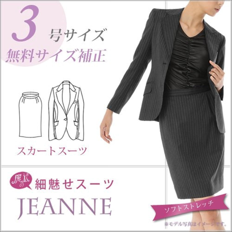 (ジェンヌ) JEANNE 魔法の細魅せスーツ ブラック ストライプ 黒 3 号 レディース スーツ セミノッチ衿 ジャケット タイトスカート スカートスーツ ストレッチ 小さいサイズ 生地:6.ブラックストライプ(43204-20/S)