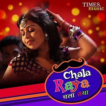 Chala Raya - Single