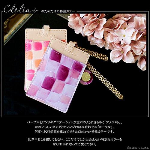 カッズ『Clelia-u-(クレリアユー)パスケース』