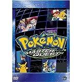 Pokemon Master Quest Collector's Box Set: Quest 2