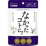 Best Japanese Diet Pills - なかったコトに! Japanese Popular Diet Supplement Support Diet Capsule Review