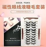 Magnetic Eyelashes and Eyeliner Set,10 Pairs Magnetic Eyelashes & 2 Tubes of Magnetic Eyeliner Kit,With Natural Look,Reusable False lashes,No Glue Need (KS-10X-1)