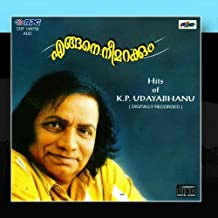 kp udayabhanu songs