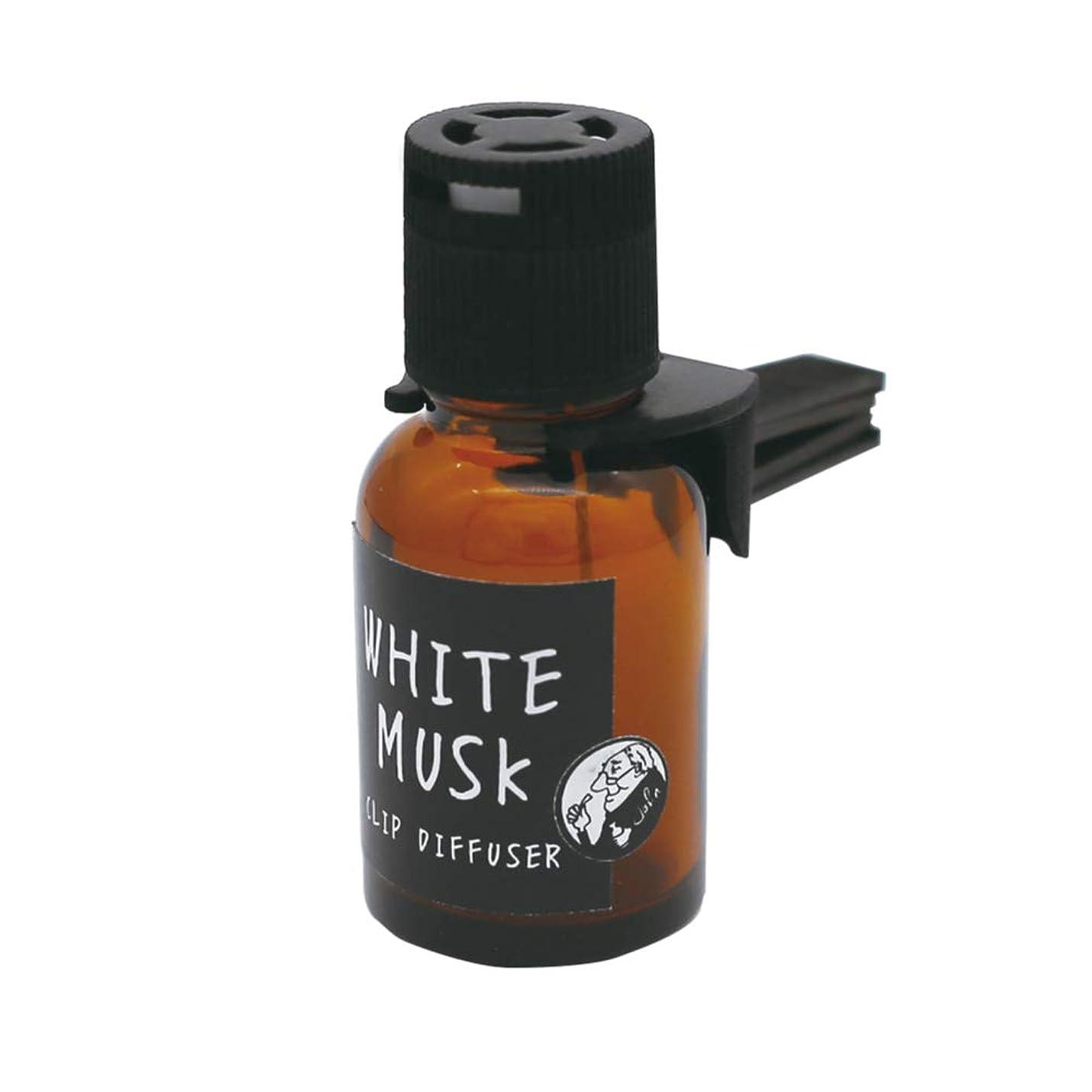最大のむしゃむしゃ熱意ノルコーポレーション John's Blend 車用芳香剤 クリップディフューザー OA-JON-20-1 ホワイトムスクの香り 18ml
