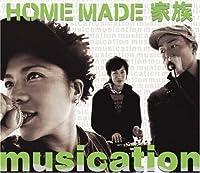 Musication by Home Made Kazoku (2006-02-15)