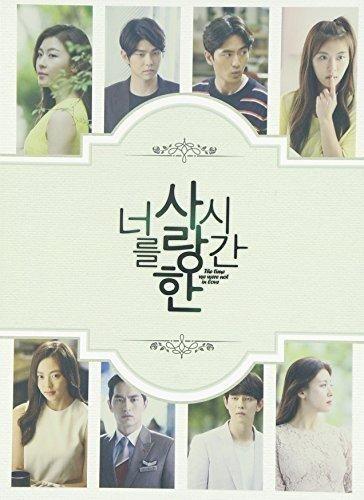 Time I've Loved You - SBS Drama (Original Soundtrack)