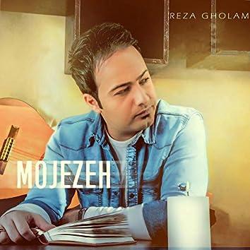 Mojezeh