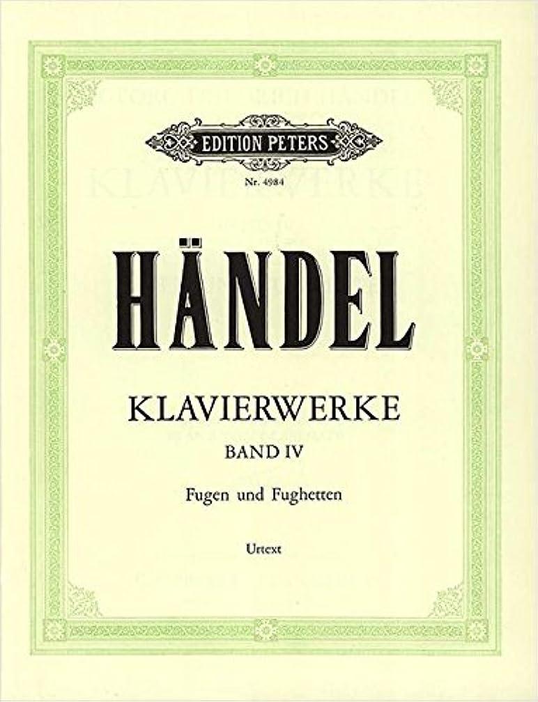 Keyboard Works Vol.4: Fugues & Fughettas (English and German Edition)