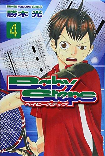 ベイビーステップ(4) (講談社コミックス)