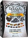 DeToQuRo 置き換え ダイエット 3種の活性炭 黒ごま風味 30包