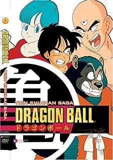 Dragon Ball - Tien Shinhan Saga Set