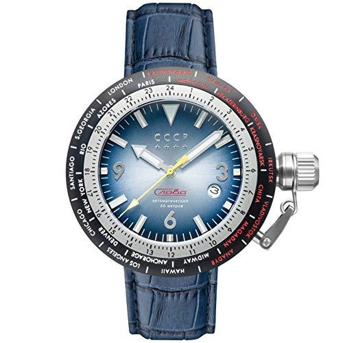 CCCP/Trendy Element Orologio con cinturino Russia Timezone CP-7053-02