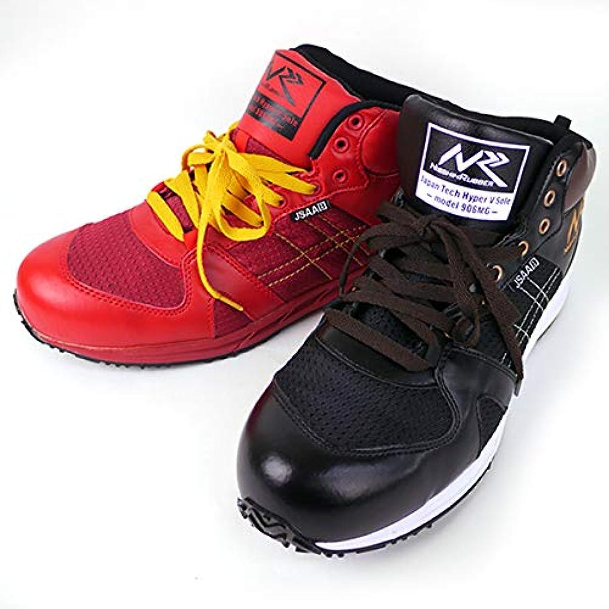 [日進ゴム] メンズ シューズ 安全靴 作業靴 HyperV ハイパーV (H906MG)