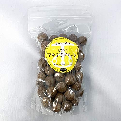殻付き マカダミアナッツ 500g (ヨコイピーナッツ)