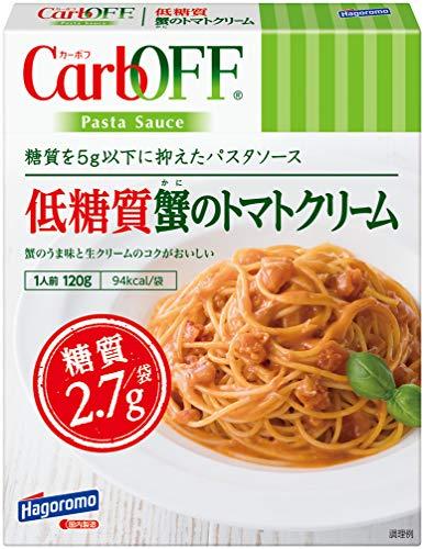 はごろも 低糖質 蟹のトマトクリーム CarbOFF 120g (2109)×5個