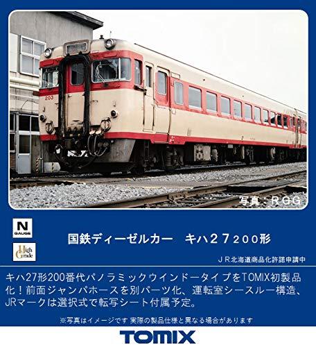 TOMIX Nゲージ 国鉄 キハ27 200形 9455 鉄道模型 ディーゼルカー
