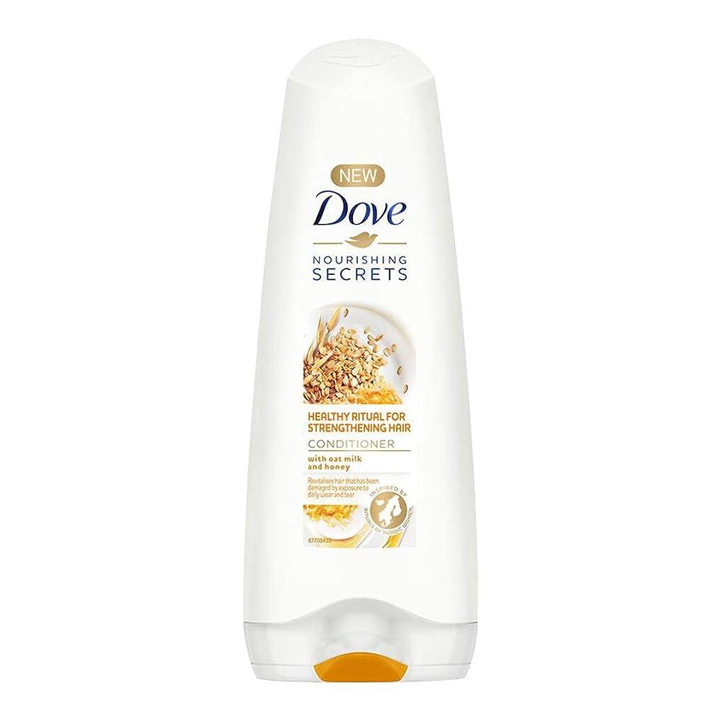 最近法令グループDove Healthy Ritual for Strengthening Hair Conditioner, 180 ml (Oat Milk and Honey)