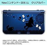 sslink New ニンテンドー 3DS LL クリア ハード カバー Alice in wonderland(ブラック) アリス 猫 トランプ キラキラ 蝶 レース