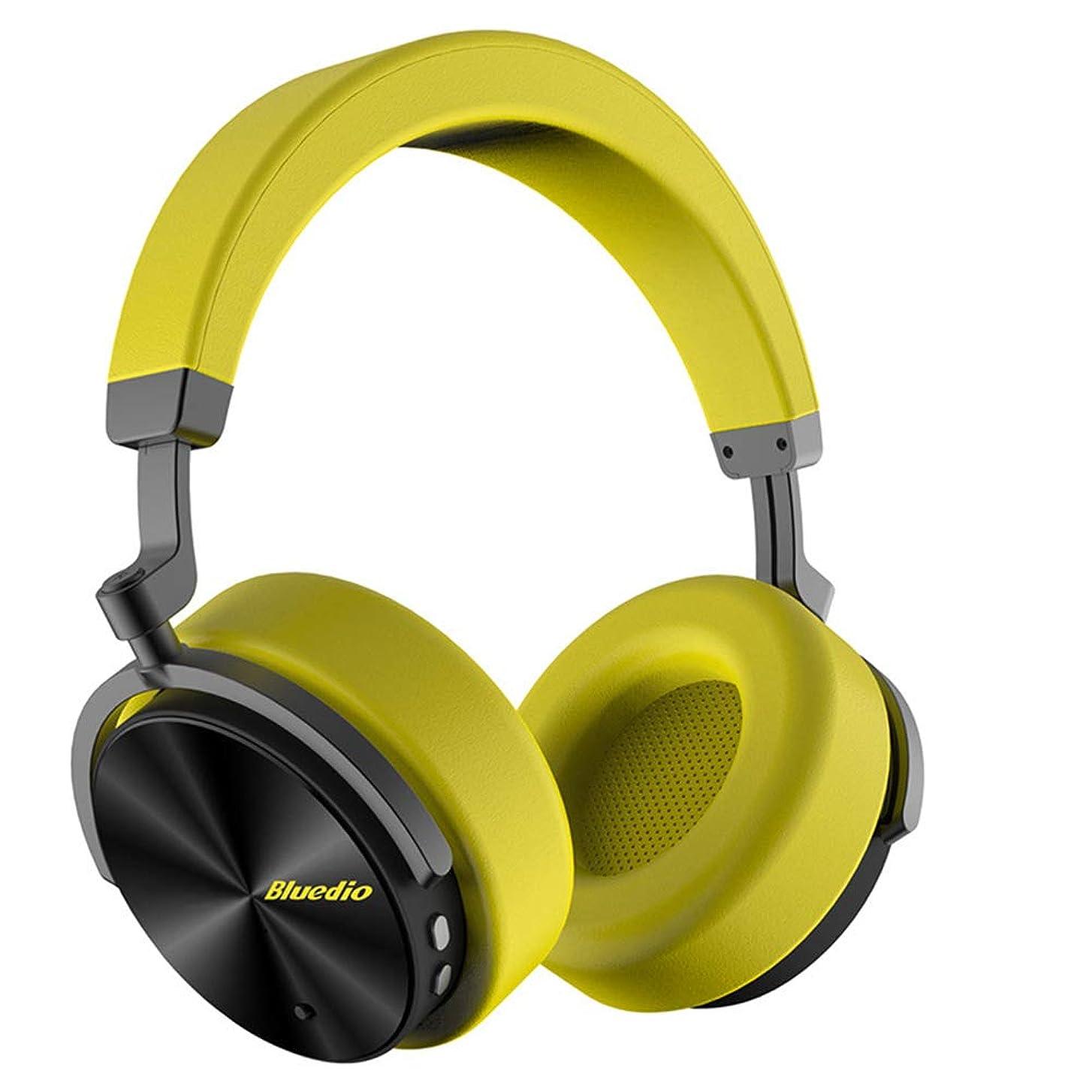三番容疑者嘆くT5アクティブなノイズキャンセルワイヤレスbluetoothヘッドフォン携帯電話と音楽用マイク付きポータブルヘッドセット,Yellow