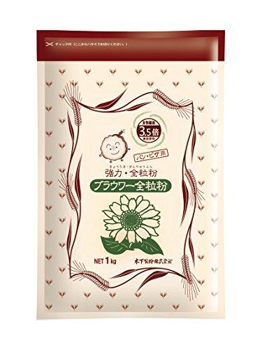 ブラウワー全粒粉 1kg×6 [木下製粉] 100%でも焼ける小麦全粒粉