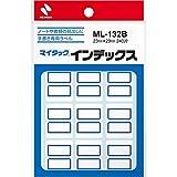 ニチバン マイタック インデックス ML-132B 中