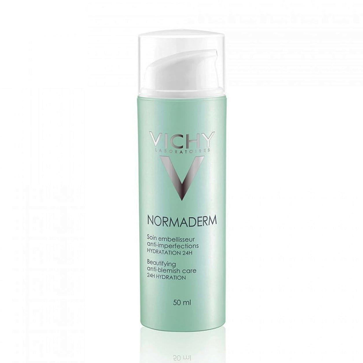 メタン不道徳アロングVichy Normaderm Anti Imperfection Hydrating Cream 50ml [並行輸入品]