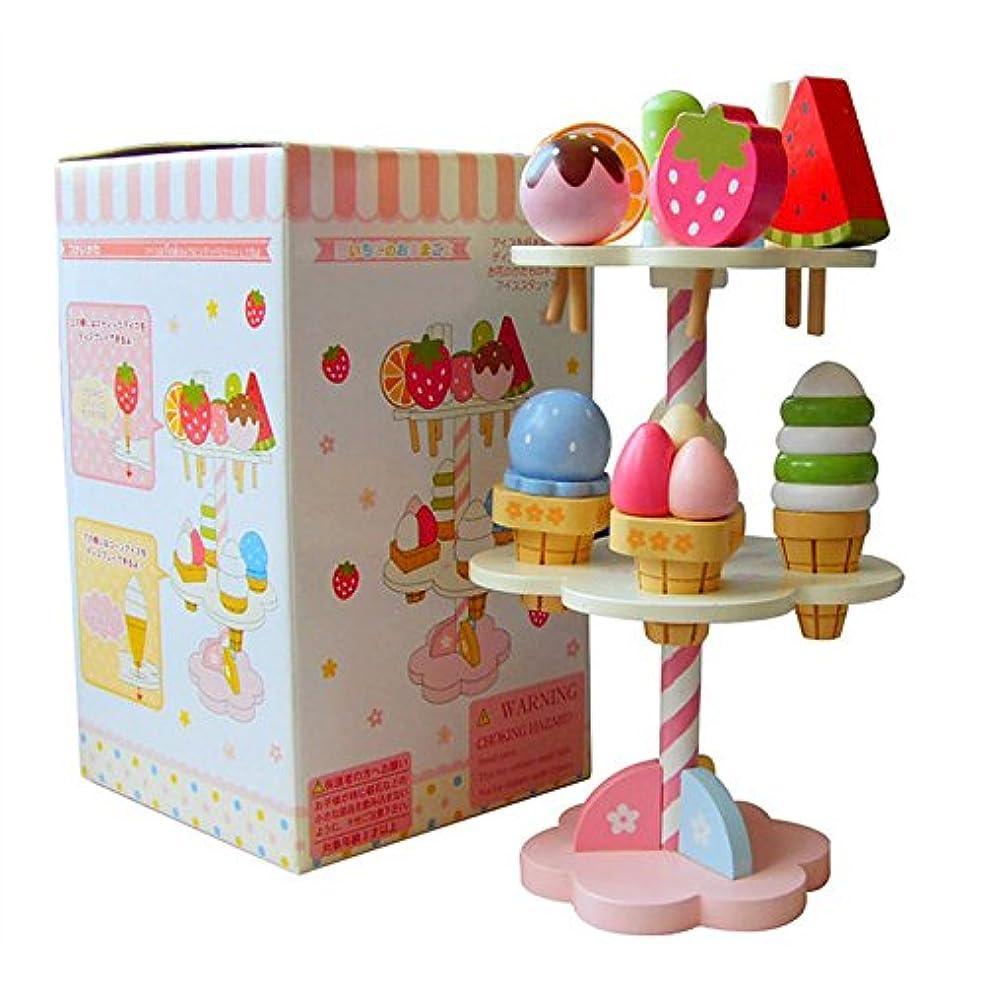 買い物に行くチチカカ湖熱RISHIL WORLD? New Wooden Kids Toy Play House Strawberry Ice Cream Stand Gifts 1 Set