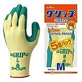 ショーワグローブ 【5双パック】No315グリップ(ソフトタイプ) グリーン Mサイズ 5双