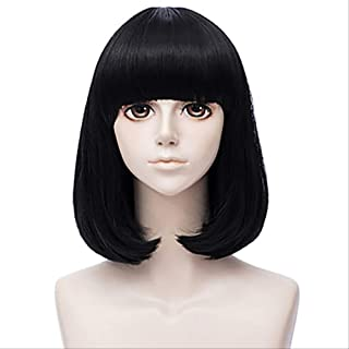 AHJSN Synthetic Cosplay Yellow Diamond In Land Of The Lustrous Short Straight Lemon Hair Wig 14inches natural black