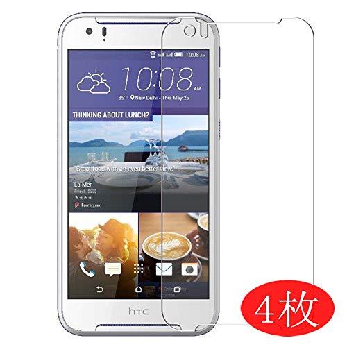 Vaxson 4 Stück Schutzfolie kompatibel mit HTC Desire 830 HTC A56 HTC Desire8, Displayschutzfolie Bildschirmschutz Blasenfreies TPU Folie [Nicht Panzerglas]