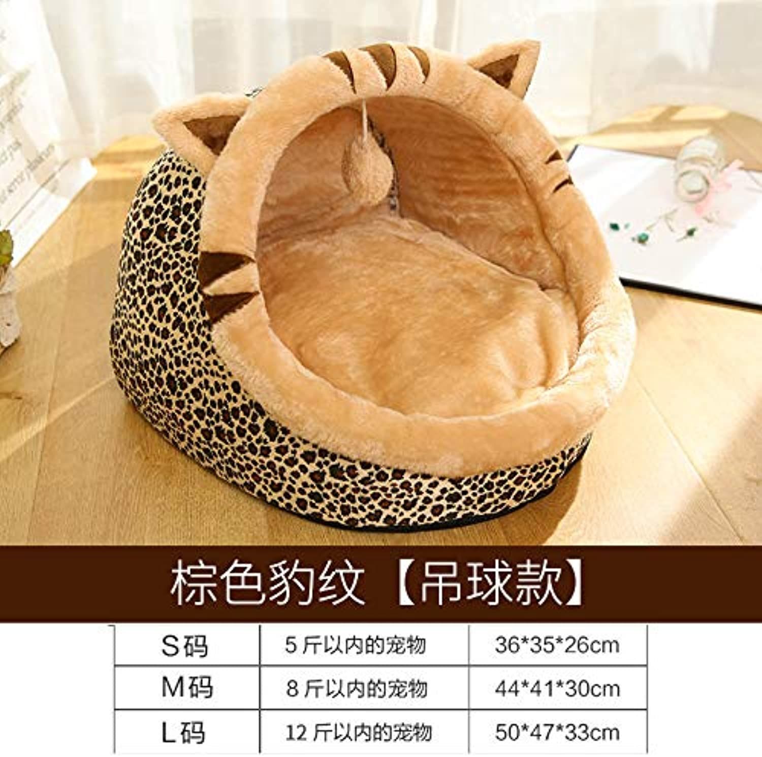 Kennel cat litter winter four seasons general small and medium dogs dog bed pet bed removable and washable winter di, brown leopard, S