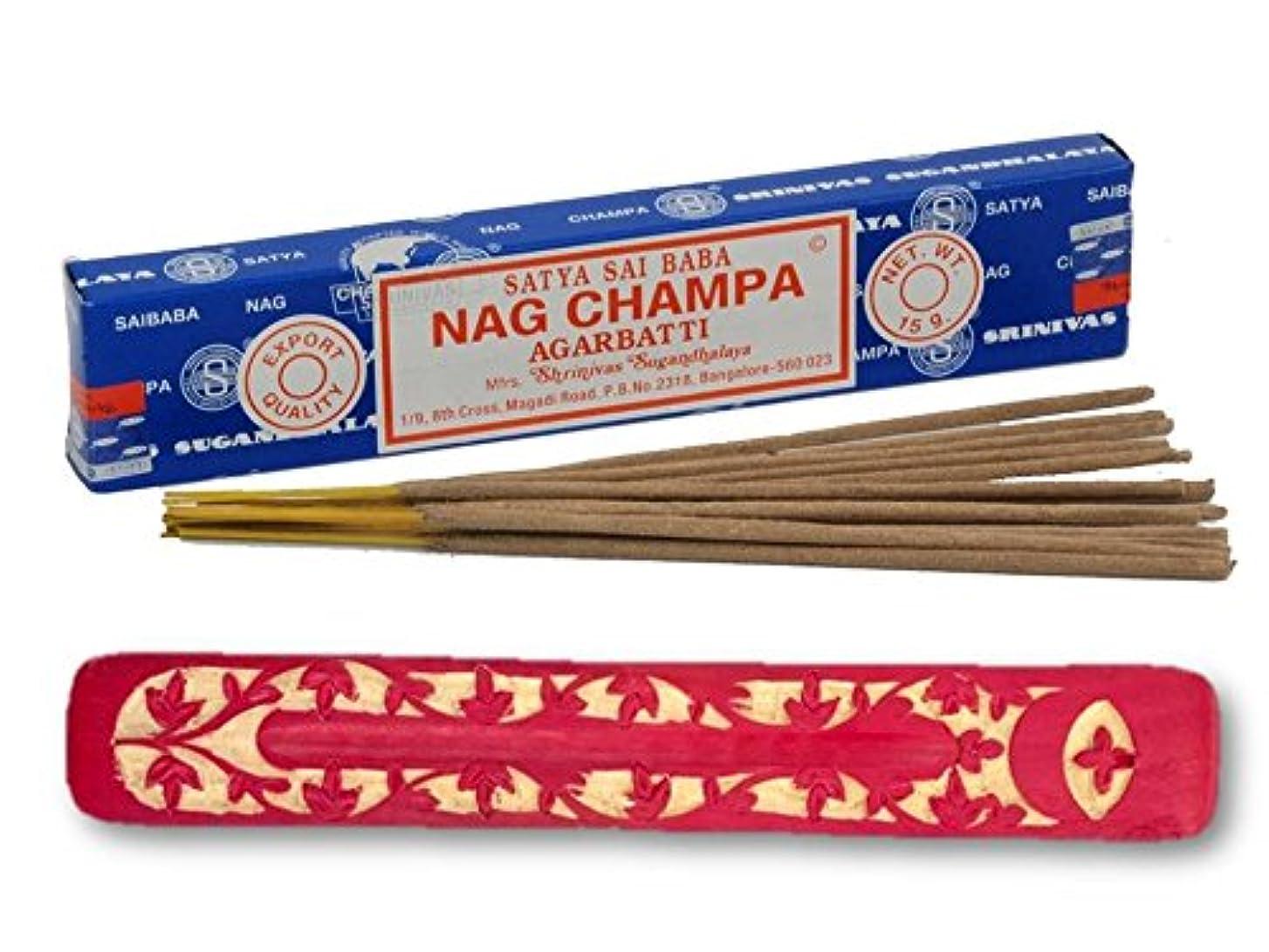 便益スラム弱まるすぐに使える!SATYAサイババナグチャンパ15g 1箱/スティックお香とカラフル平型お香立てセット (レッド)