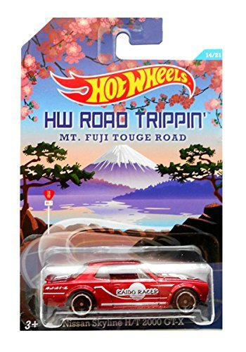 Hot Wheels Road Trippin' Series - MT. Fuji Touge Road - Nissan Skyline H/T 2000 GT-X - 7 of 21 (Metallic Red Col) by Hot Wheels